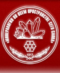 Russian Mineralogical Society